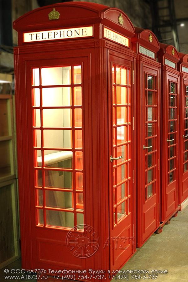 Телефонные будки в лондонском стиле