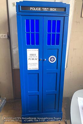 Английская полицейская будка