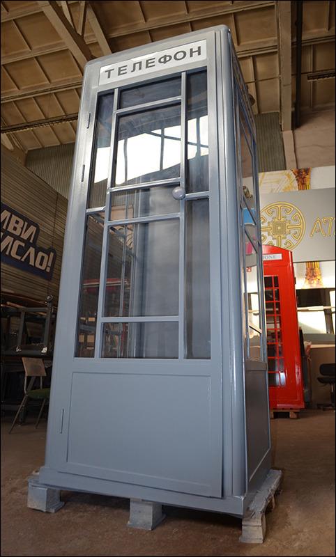 Советская телефонная будка